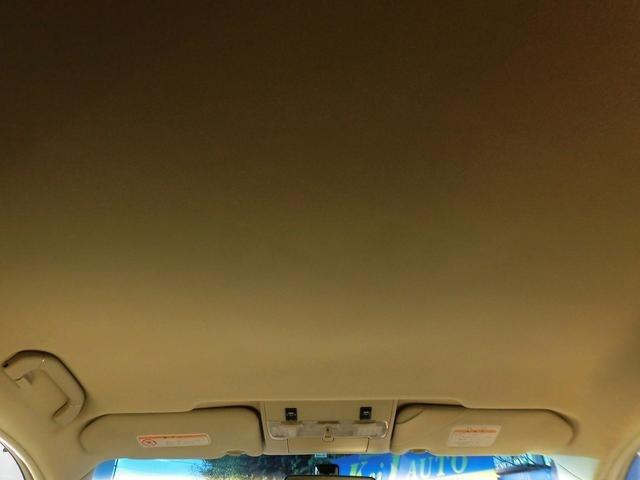 天井もご覧下さい!天井の状態は傷や、破れ、汚れ等もなくもちろん天井の垂れ等もございませんので是非お客様の目でこのキレイさを見て確かめて下さいね!!