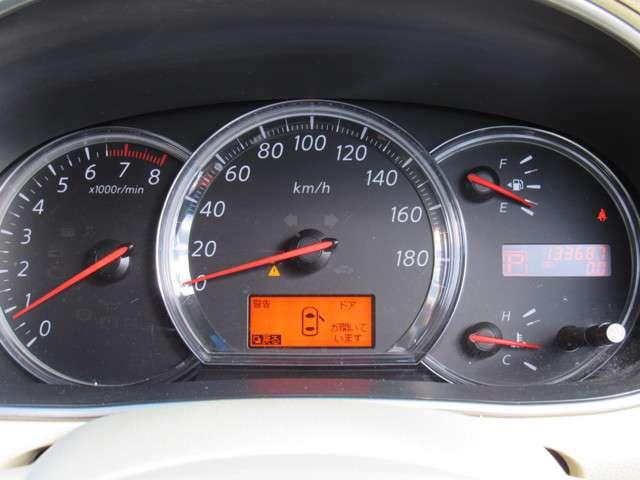 日産 ティアナ 2.5 250XL 中古車在庫画像15