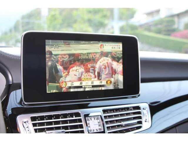 AMGCLSクラスCLS63 S 4マチック 4WDセーフティPKG 360度カメラ広島県の詳細画像その10