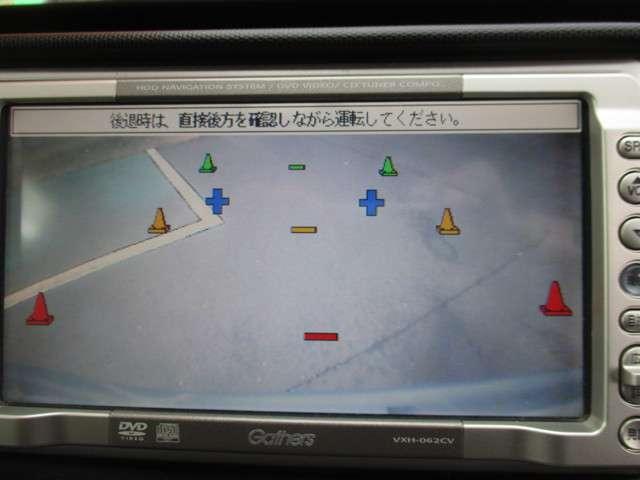 ホンダ ステップワゴン 2.0 G Sパッケージ 中古車在庫画像16