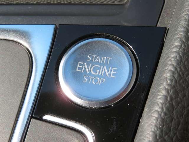 エンジン始動はPUSHスタートでスマートに!