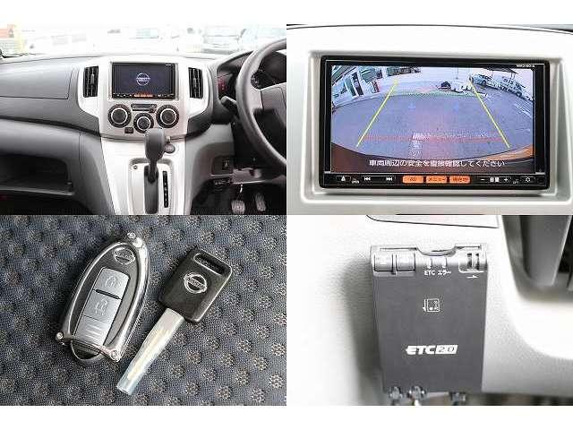メモリーナビ 地デジフルセグTV DVD再生 音楽録音 Bluetooth ETC ドライブレコーダー バックカメラ インテリキー
