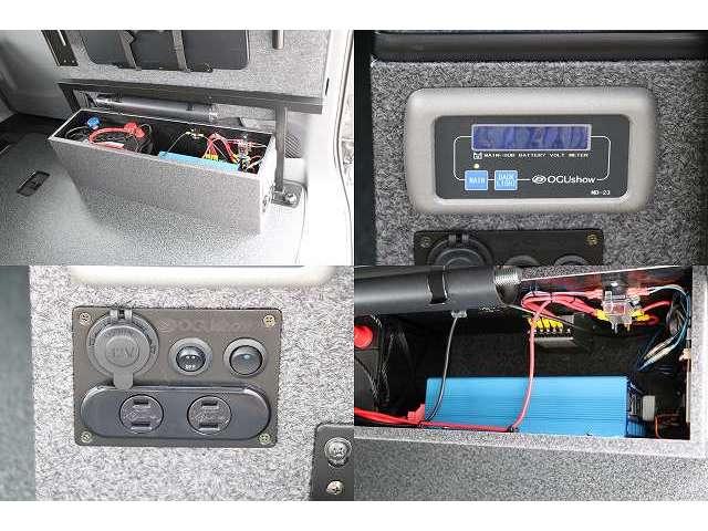 メインスイッチ 電圧計 サブバッテリー 12V/100V 600Wインバーター