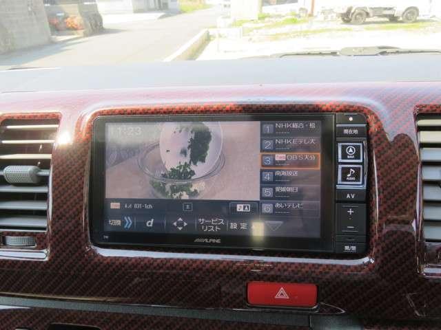 トヨタ ハイエースバン 3.0 スーパーGL ロング ディーゼルターボ 中古車在庫画像11