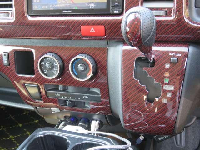 トヨタ ハイエースバン 3.0 スーパーGL ロング ディーゼルターボ 中古車在庫画像12
