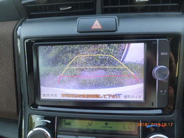 トヨタ カローラアクシオ 1.5 G 中古車在庫画像15