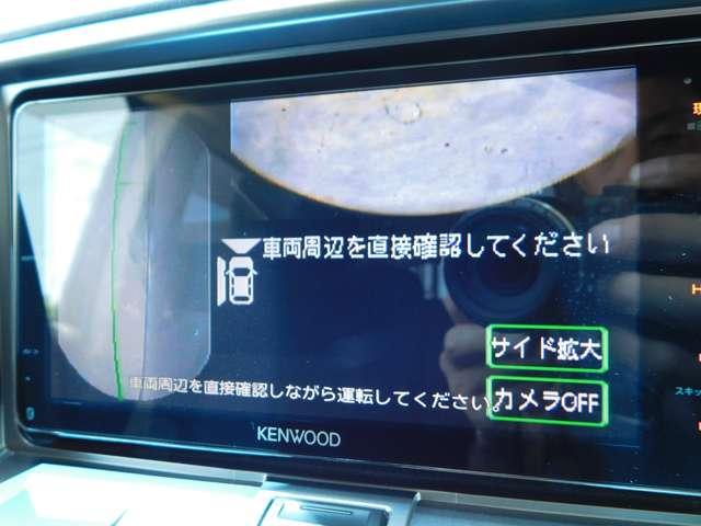 ★サイド・フロント・バックカメラがあるので安全装備バッチリ!