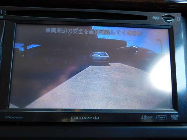 ★バックカメラがあるので駐車お楽々!
