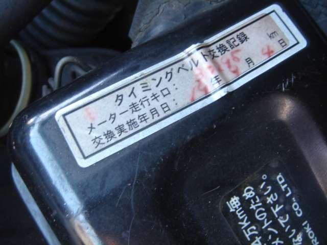 三菱ブラボー660 GT ハイルーフDOHC20V後期Tベル済ETC純アルミ車検走行群馬県の詳細画像その20