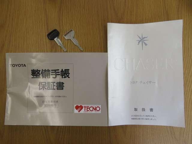 トヨタチェイサー2.0 アバンテフルノーマル・ビニール付白広島県の詳細画像その20