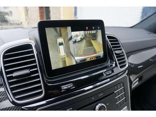 COMANDシステム 8インチワイドディスプレイ フルセグTV Bluetooth ETC2.0 360°カメラ