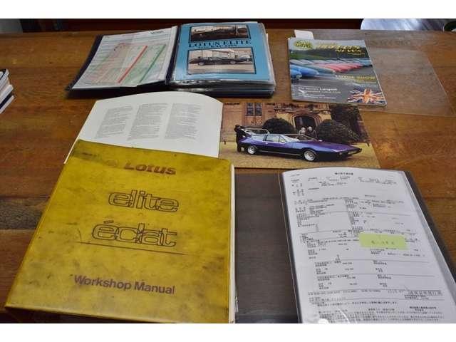 ヒストリーブックはもちろん、ワークショップマニュアルから通関関係書類、スペアキーまで揃っています。