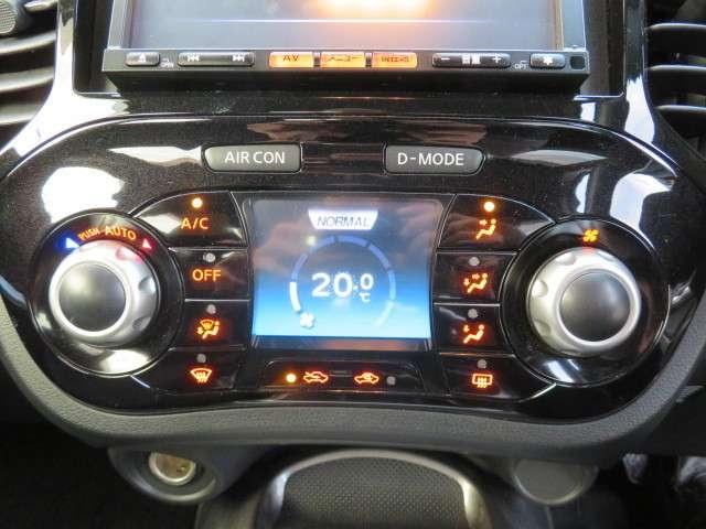 日産 ジューク 1.5 15RX 80周年スペシャルカラーリミテッド 中古車在庫画像14
