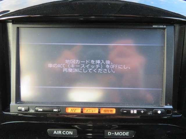 日産 ジューク 1.5 15RX 80周年スペシャルカラーリミテッド 中古車在庫画像9