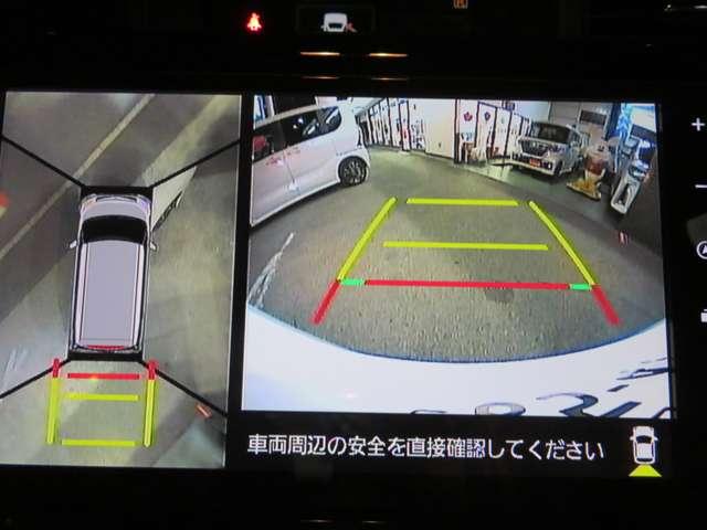 ☆パノラマビューモニターパーキングアシスト☆ フロント、サイド、バックにカメラ付き、発進前に周りも安全確認てき安心、危険をアラームでお知らせ駐車や車庫いれ等にも便利、周囲の安全確認もお忘れなく