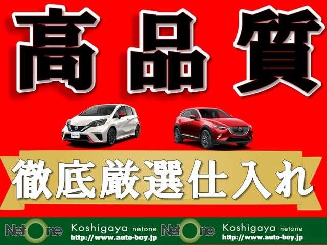 日産 マーチ 1.5 NISMO S 中古車在庫画像3