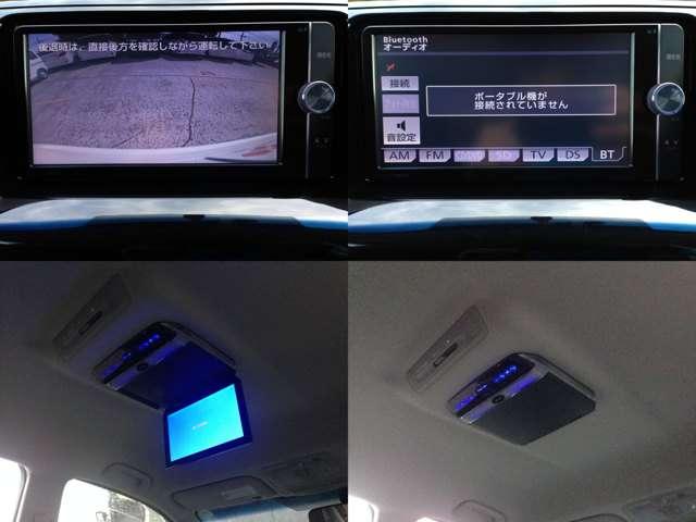 トヨタ エスティマ 2.4 アエラス 中古車在庫画像3