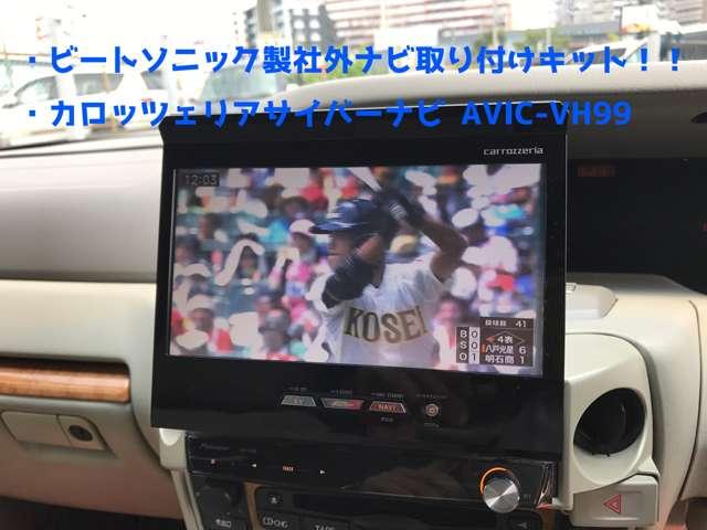光岡自動車ガリューII3.0 デラックスバックカメラ/サイバーナビ福岡県の詳細画像その10