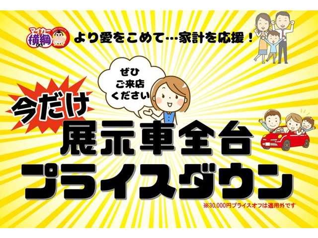 事態 宣言 県 緊急 トヨタ 愛知