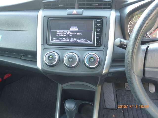 トヨタ カローラフィールダー 1.5 X 中古車在庫画像16