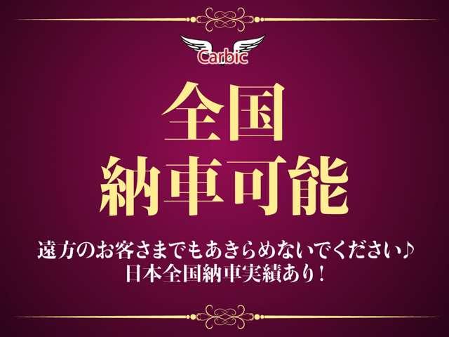 ご来店の際はご予約を頂ければ幸いです。電車でご来店の際、ご予約頂ければJR武蔵野線「東浦和駅」までお迎えに上がります。ホームページもご覧ください♪在新着庫情報も多数!www.carbic.jp/