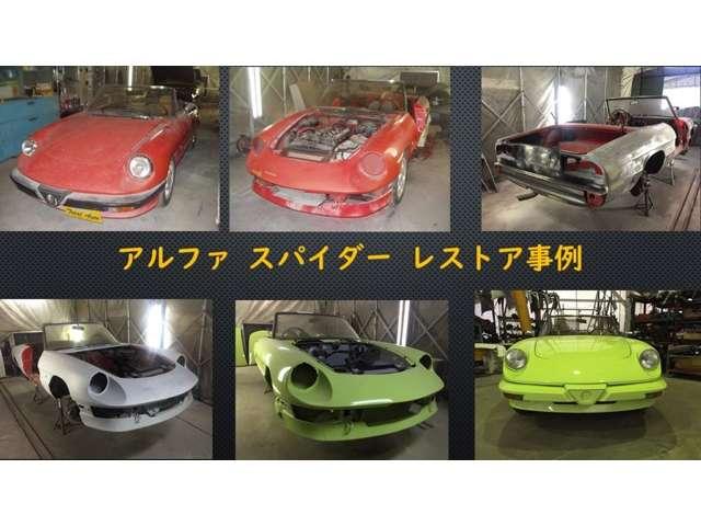 レストア・レース車両製作・板金・塗装・修理・各所オーバーホールなどなどご予算に応じて対応可。