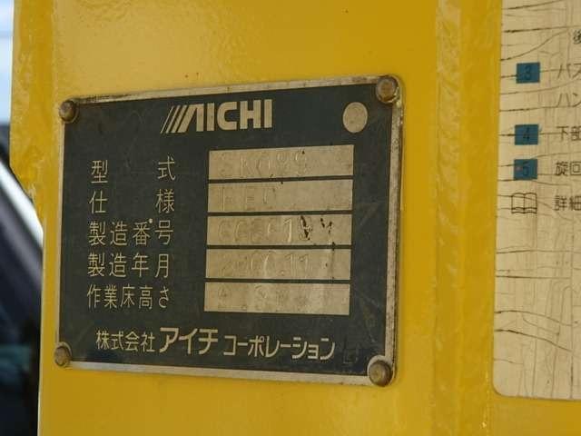 いすゞ エルフ 高所作業車 中古車在庫画像7