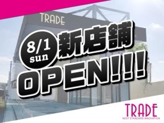 2021/8/1(日) 新店舗オープン!! ショールームやドライビングシミュレーター、カフェスペース等、お客様によりお気軽に相談して頂ける環境となっております!!