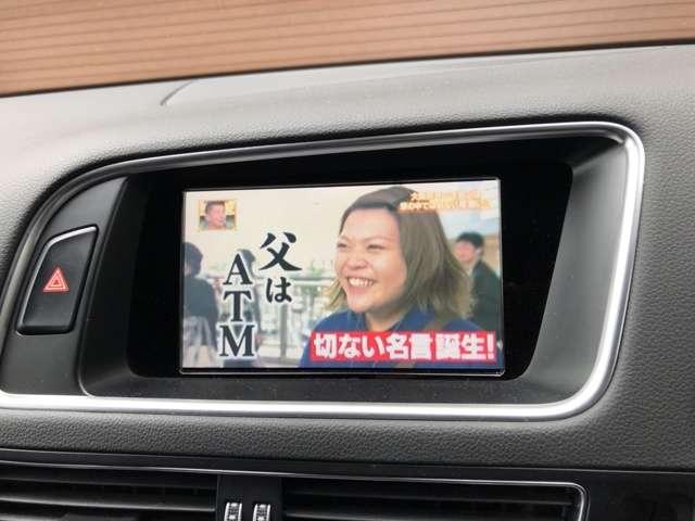 アウディSQ53.0 4WD OP21インチAWコンビレザーシート 禁煙車 修復歴無愛知県の詳細画像その14