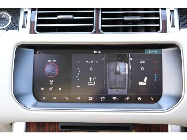 レンジローバーだけにフロントシートヒーター&クーラーにあわせて、シートマッサージ機能も付帯。