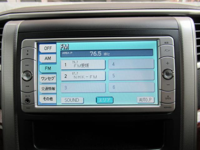 トヨタヴェルファイア2.4Z プラチナセレクション SR 両側オート愛媛県の詳細画像その15