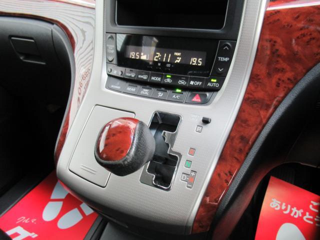 トヨタヴェルファイア2.4Z プラチナセレクション SR 両側オート愛媛県の詳細画像その16
