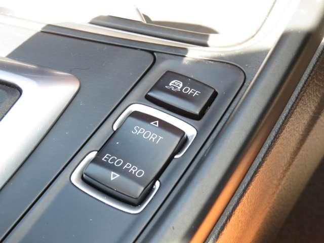 走行環境に応じてモード切替可能!エコモード&SPORTモード!