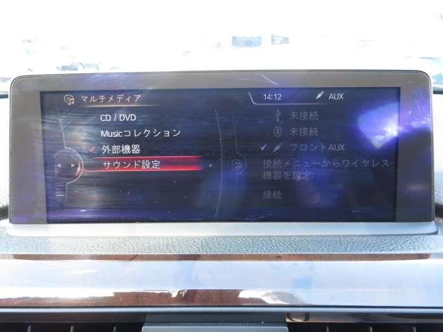 CD、DVD、Bluetoothが接続可能です!