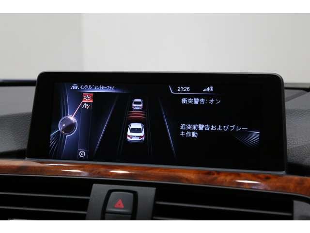 純正オプションのドライビング・アシスト(レーン・ディパーチャー・ウォーニング(車線逸脱警告システム)、前車接近警告機能、衝突被害軽減ブレーキ)(¥80,000)装備!!