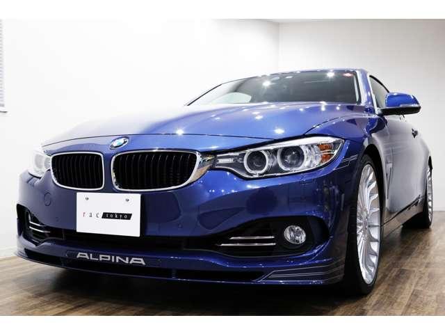 正規ディーラー車 2015年モデル BMW ALPINA B4クーペ 右ハンドル アルピナブルーメタリック/ブラックダコタレザー