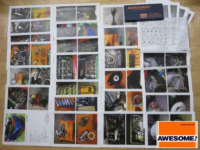 AWESOMEは車両販売専業店ではございません。全ての販売車において徹底した整備を行います。メンテナスレコードとして販売車輌の整備内容を全て記録し、状態をご説明の後納車いたします。どうぞご安心ください