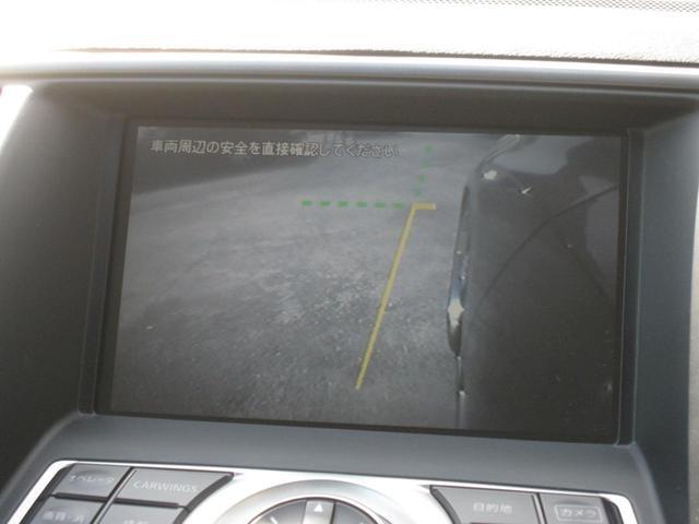 これもうれしい・・・純正オプション・サイドカメラ・ガイドライン付きとなります!もちろん、赤外線が装備されて居りますので、夜間もバッチリです!大事なお客様のお車を守ってくれますょ!!