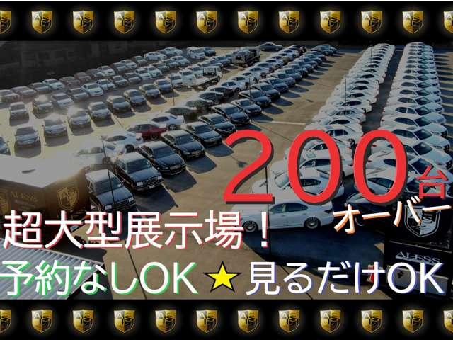 (4)県外納車実績2000台以上★県内はもちろん県外からも多数のお客様にご注文いただいております★