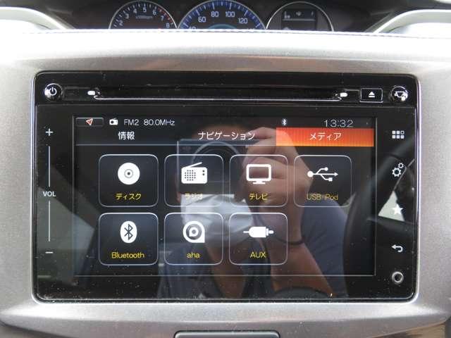 CD再生やフルセグ視聴、Bluetooth接続が可能です!