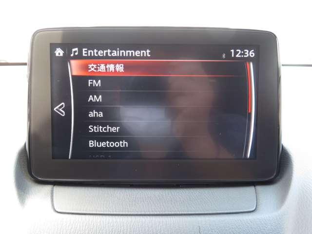 フルセグ視聴やBluetooth接続が可能です^^