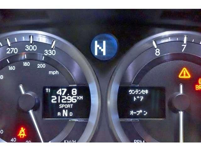 アストンマーティンV8ヴァンテージ スポーツシフトN400東京都の詳細画像その15
