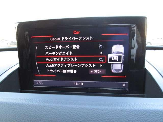 アウディ Q3 2.0 TFSI クワトロ 211PS Sラインパッケージ 4WD 中古車在庫画像12