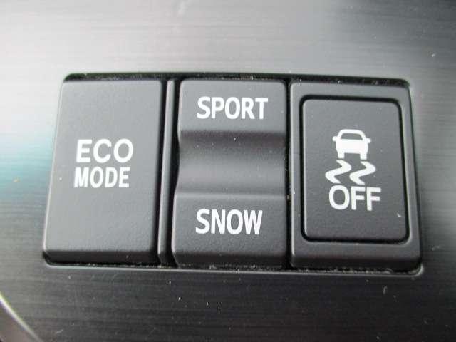 ☆ECOモード SPORT&SNOWモード 横滑り防止装置☆