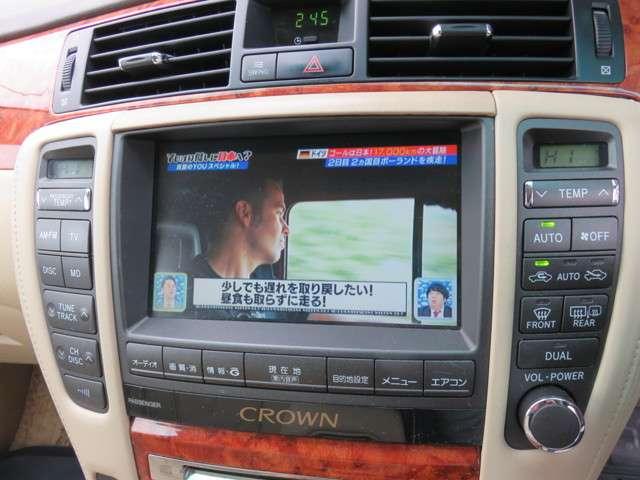 トヨタ クラウンロイヤル 3.0 ロイヤルサルーンG 中古車在庫画像11