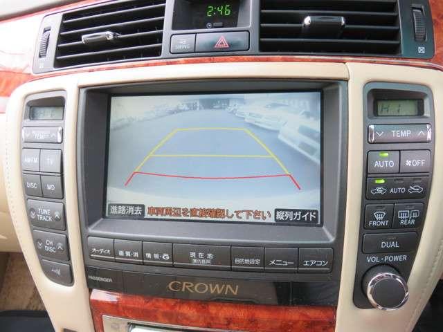 トヨタ クラウンロイヤル 3.0 ロイヤルサルーンG 中古車在庫画像12