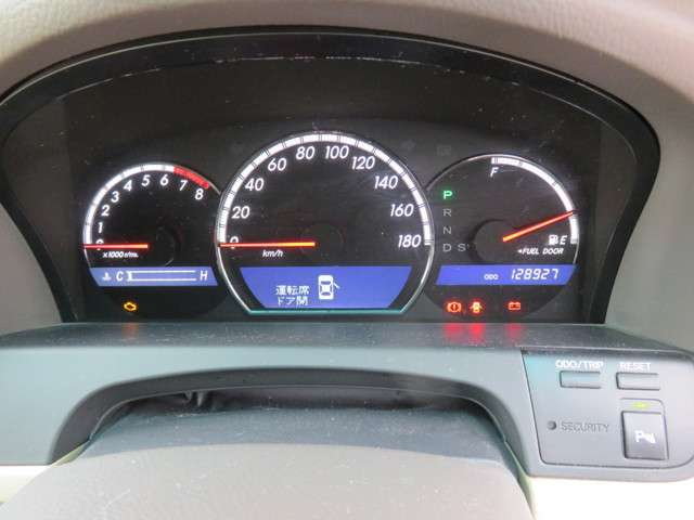 トヨタ クラウンロイヤル 3.0 ロイヤルサルーンG 中古車在庫画像9