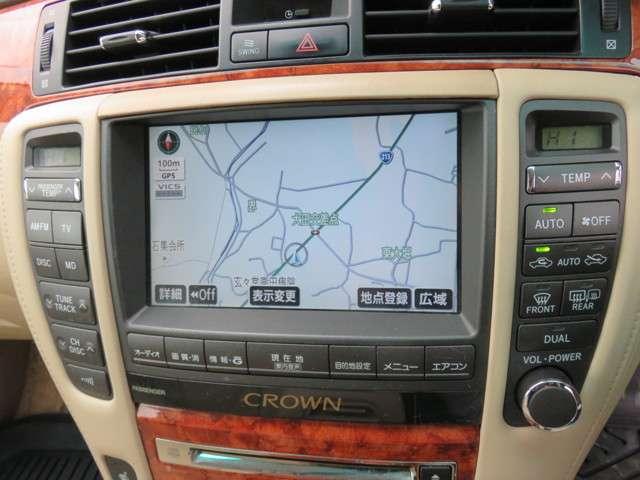 トヨタ クラウンロイヤル 3.0 ロイヤルサルーンG 中古車在庫画像10
