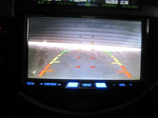 これは嬉しい!LEDバックモニターも完備です!暗い場所でもLEDバックカメラが明るく照らしてくれますよ!さらには、ガイドラインも装備されて居りますので・・・駐車が不安なあなたでも、楽々大丈夫ですょ!!