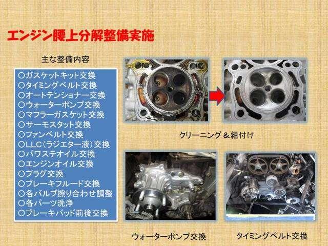 エンジン整備もしっかり行ってからスーパチャージャーを取り付けました。詳細は写真内の整備内容をご確認ください。